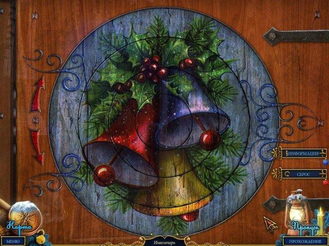 Рождественские истории. Щелкунчик. Коллекционное издание - screenshot 5