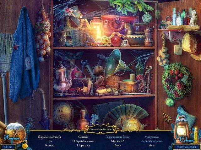 Рождественские истории. Щелкунчик. Коллекционное издание - screenshot 6