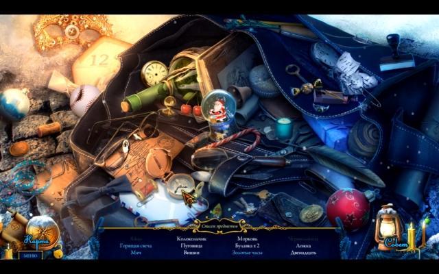 Рождественские истории. Щелкунчик - screenshot 3