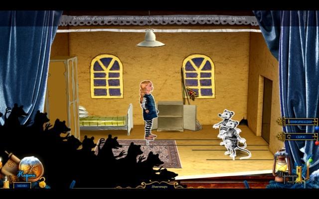 Рождественские истории. Щелкунчик - screenshot 6