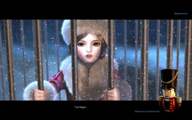 Рождественские истории. Щелкунчик - screenshot 7