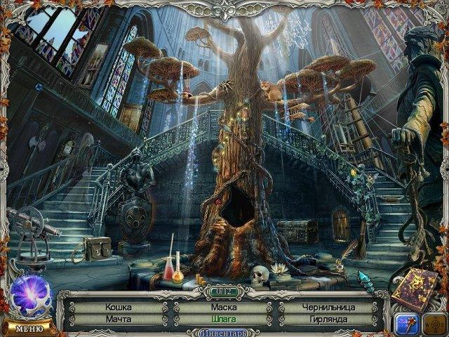 Хроники Альбиана 2. Школа магии Визбери - screenshot 1