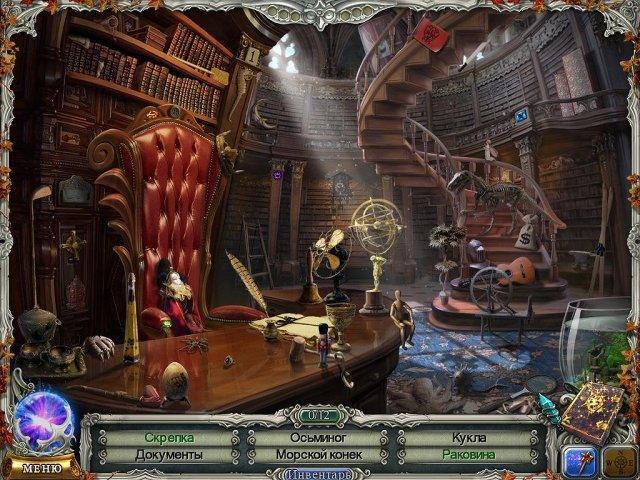 Хроники Альбиана 2. Школа магии Визбери - screenshot 2