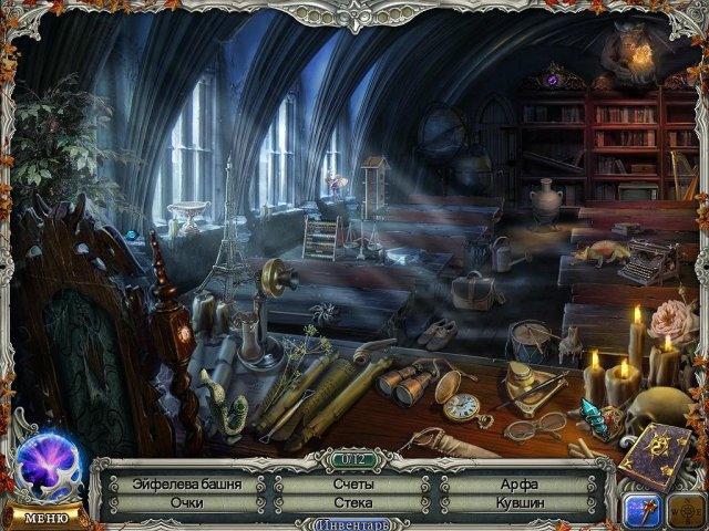 Хроники Альбиана 2. Школа магии Визбери - screenshot 3