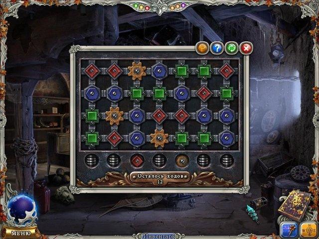 Хроники Альбиана 2. Школа магии Визбери - screenshot 5