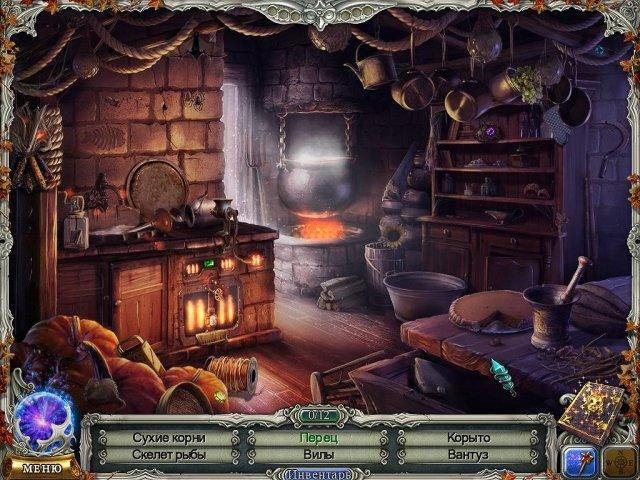 Хроники Альбиана 2. Школа магии Визбери - screenshot 6