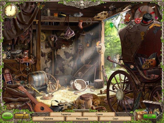 Хроники Альбиана. Магическая конвенция - screenshot 1