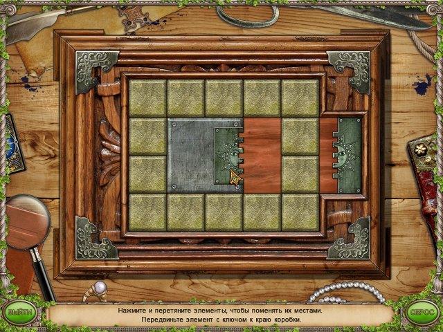 Хроники Альбиана. Магическая конвенция - screenshot 2