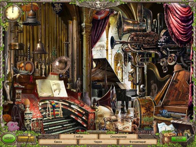 Хроники Альбиана. Магическая конвенция - screenshot 3