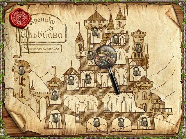 Хроники Альбиана. Магическая конвенция - screenshot 7