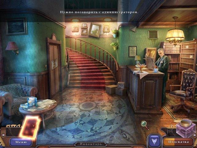 Хроники ведьм и колдунов - screenshot 1