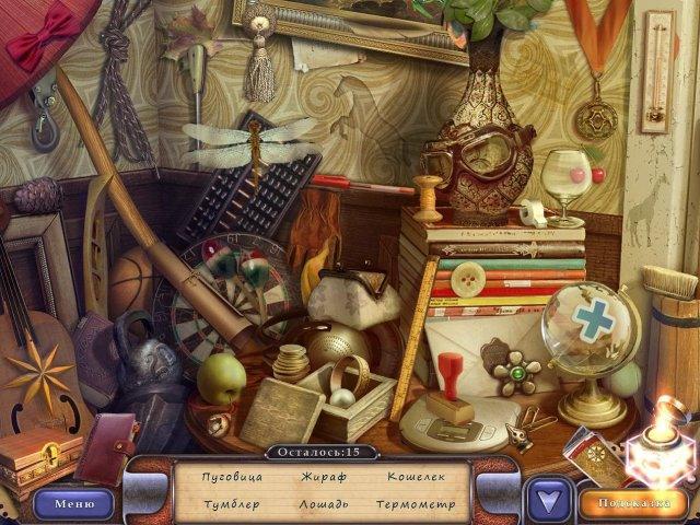 Хроники ведьм и колдунов - screenshot 5