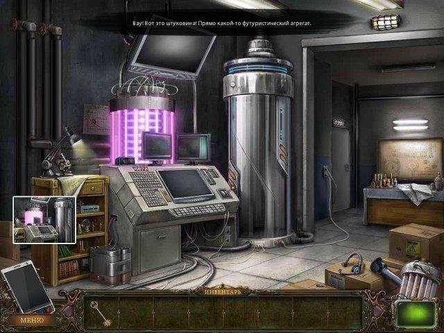 Хроники Хроноклазма - screenshot 2