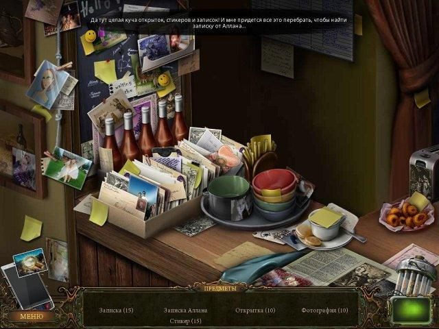 Хроники Хроноклазма - screenshot 3