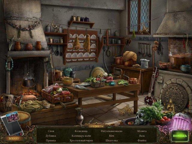 Хроники Хроноклазма - screenshot 4