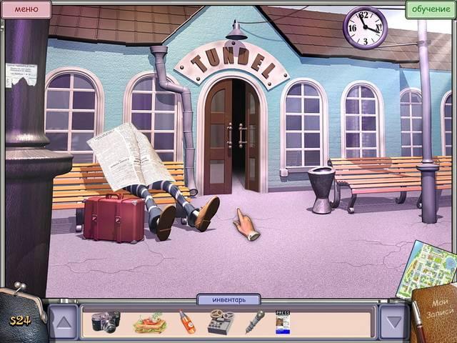 Город дураков - screenshot 1