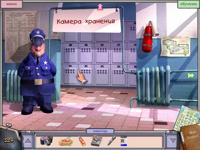 Город дураков - screenshot 2
