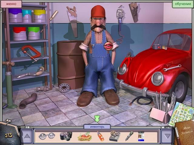 Город дураков - screenshot 4