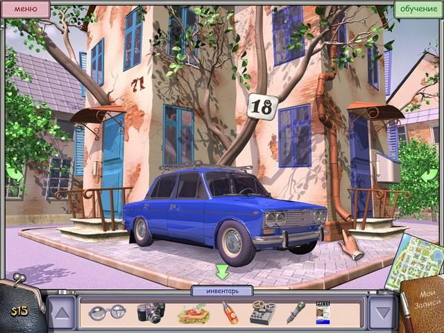 Город дураков - screenshot 5