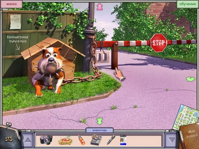 Город дураков - screenshot 7