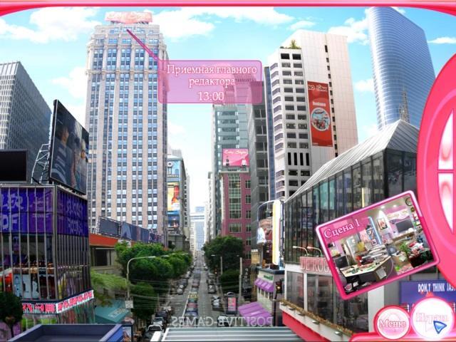 Сити Стайл - screenshot 2