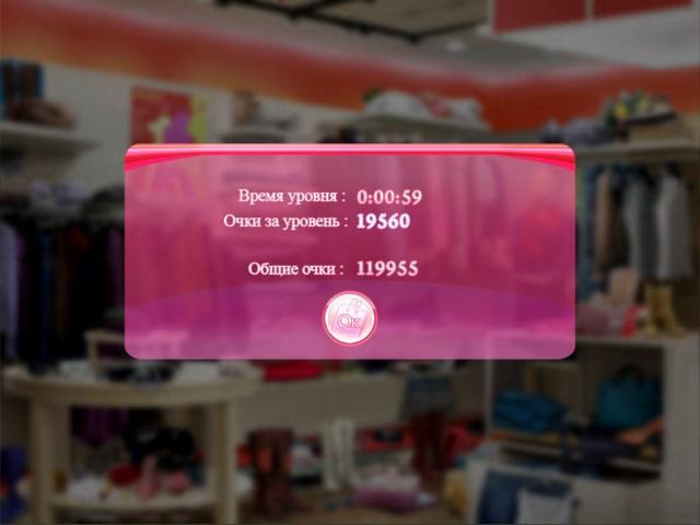 Сити Стайл - screenshot 7