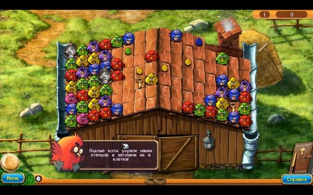 Птичий переполох - screenshot 4
