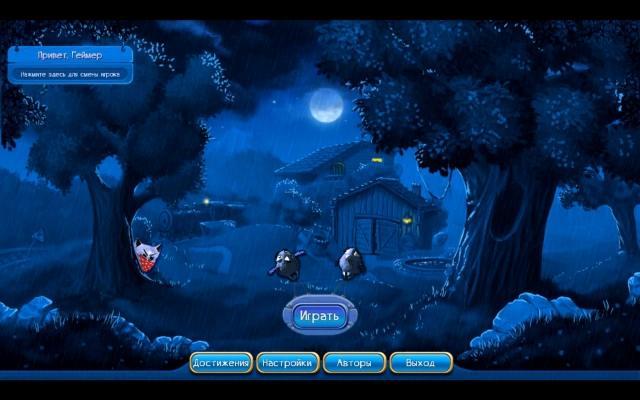 Птичий переполох - screenshot 7