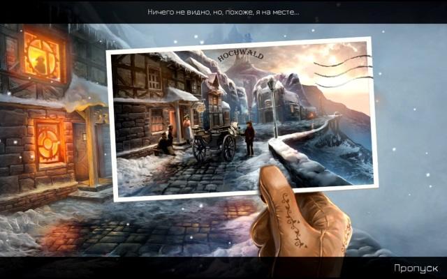 Заводные истории. От Гласс и Инка. Коллекционное издание - screenshot 2