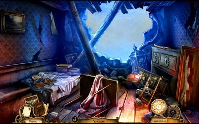Заводные истории. От Гласс и Инка. Коллекционное издание - screenshot 3