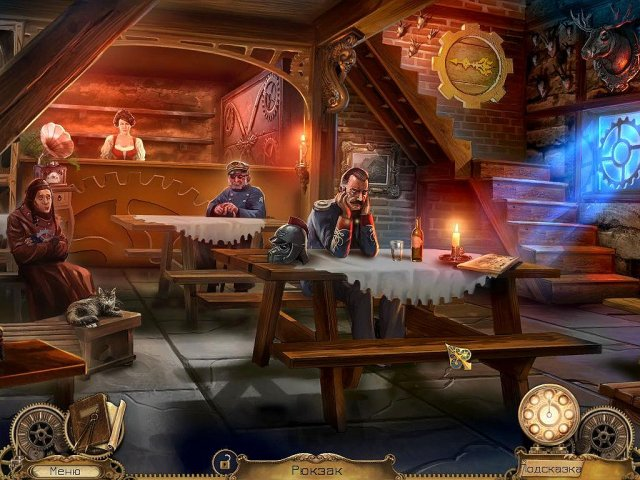 Заводные истории. От Гласс и Инка - screenshot 1