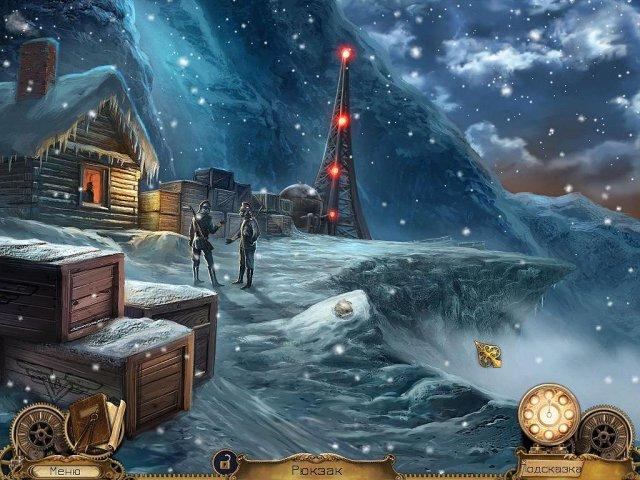 Заводные истории. От Гласс и Инка - screenshot 3