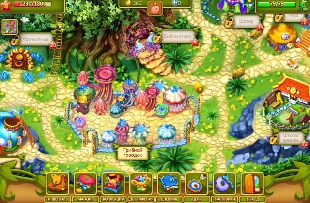 Клеверная сказка. Волшебная долина - screenshot 2