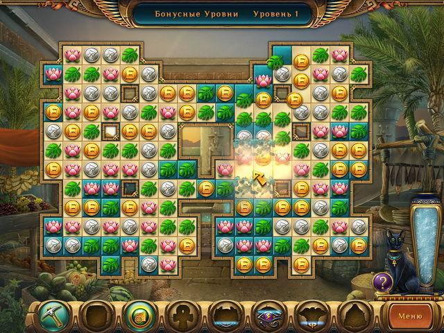Колыбель Египта. Коллекционное издание - screenshot 1