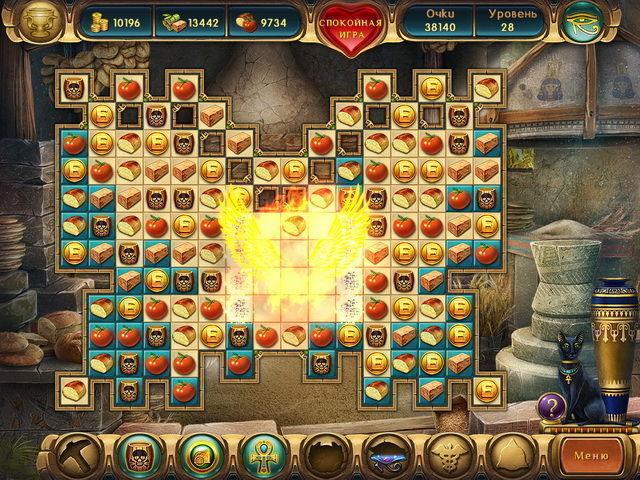 Колыбель Египта. Коллекционное издание - screenshot 4