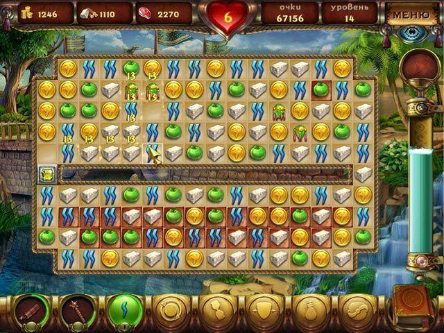 Колыбель Персии - screenshot 6