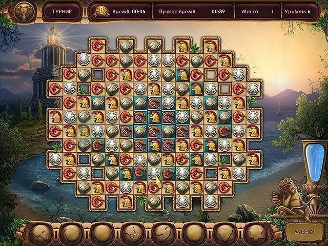 Колыбель Рима 2 - screenshot 1