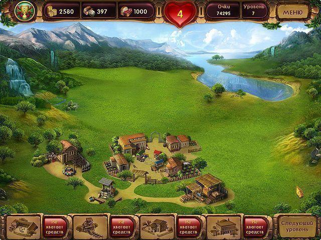 Колыбель Рима 2 - screenshot 2