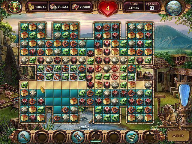 Колыбель Рима 2 - screenshot 4