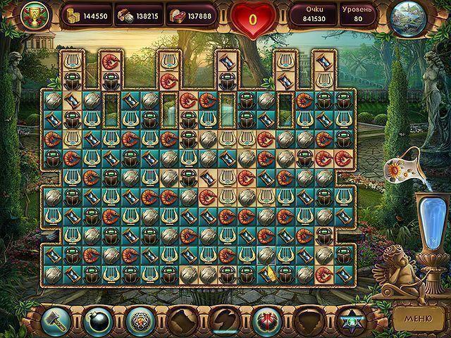 Колыбель Рима 2 - screenshot 7