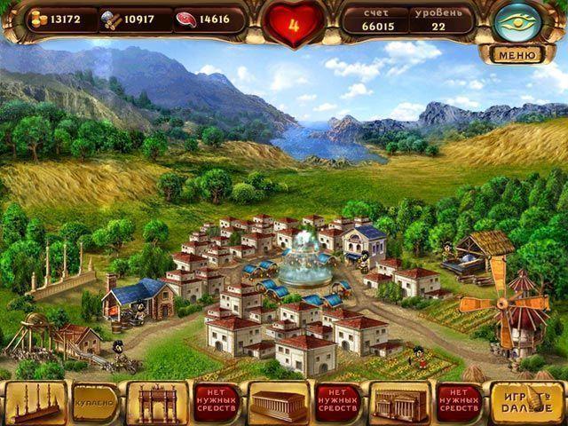 Колыбель Рима - screenshot 3