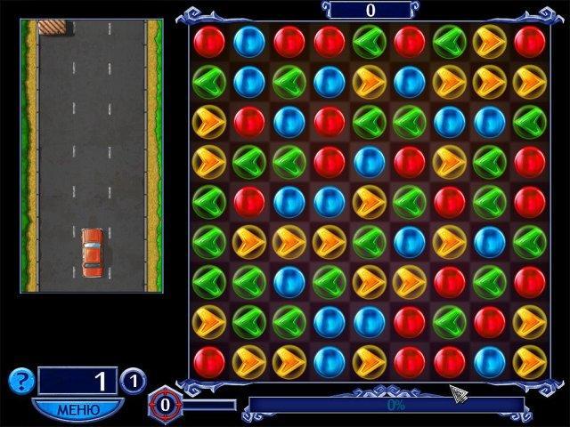 Безумные шары - screenshot 1