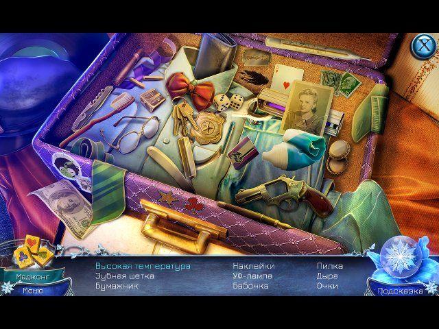 Преступные тайны. Алая лилия - screenshot 4