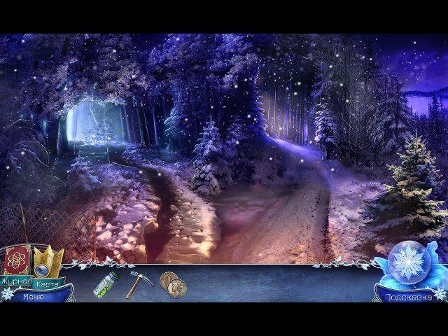 Преступные тайны. Алая лилия - screenshot 5
