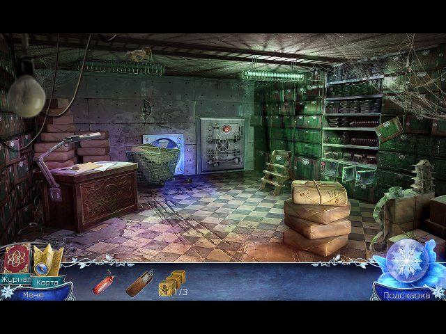Преступные тайны. Алая лилия - screenshot 7