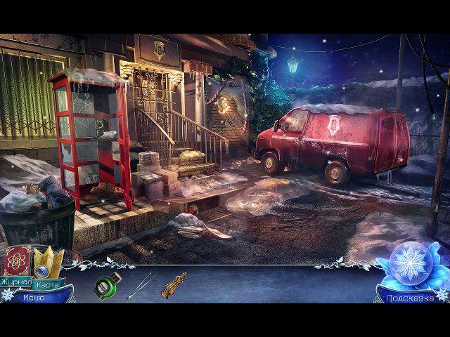 Преступные тайны. Алая лилия - screenshot 8