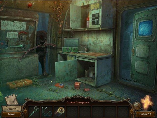 Тайны перекрестка. Сорванная сделка - screenshot 2