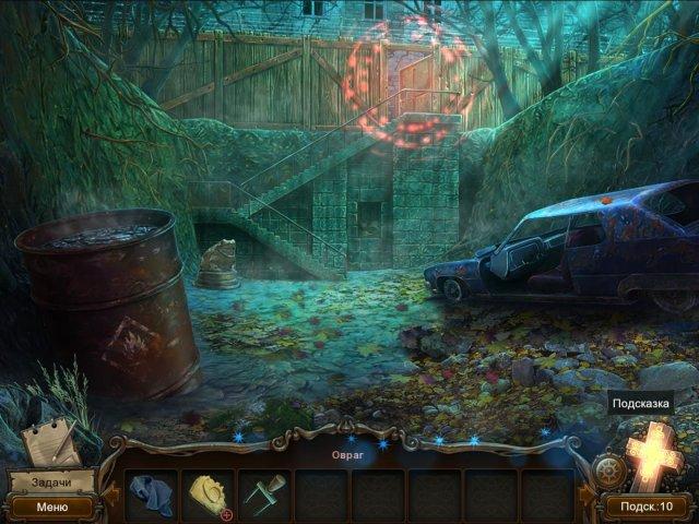 Тайны перекрестка. Сорванная сделка - screenshot 6
