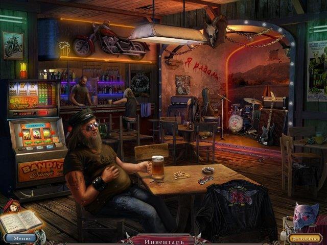Жестокие игры. Красная шапочка - screenshot 2