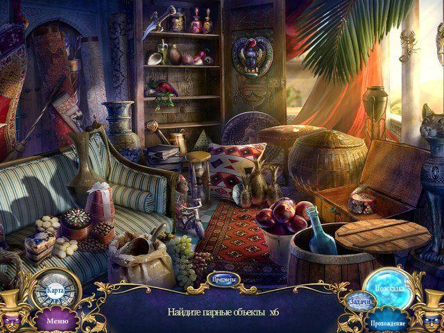 Опасные игры. Иллюзионист. Коллекционное издание - screenshot 1